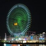요코하마 기행 (4) 밤 풍경