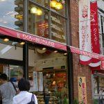 오사카에서 먹은 간식들