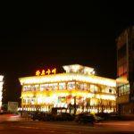 인천의 정육식당 화로구이