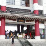 나가사키의 짬뽕 전문점 사해루