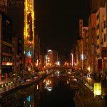 오사카 난바의 카무쿠라 라멘 분점