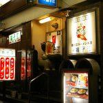 오사카 우메다의 양자강 라멘 명문