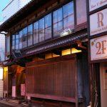 시마네의 온천여관 일식집 코코안