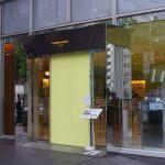 피에르 에르메 아오야마의 카페