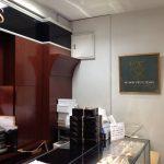 니혼바시 다카시마야 백화점의 케익전문점 오봉뷰탕