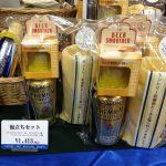 무사시노의 산토리 맥주 공장