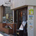 히가시무코지마 커피점