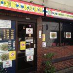 긴시쵸의 타이 음식점 타이랜드 숍
