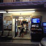 와이키키의 타카하시 과일점(Henry's Place)