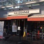 을지로의 Cafe MAMAS