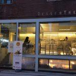 압구정의 디저트 전문점 디저트리와 라뜰리에 모니크의 빵