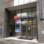 인천 엔타스 면세점 방문기