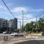 도쿄 여행 201605