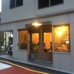 홍대 와우산에 새로 오픈한 미로식당