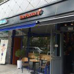 공덕동의 팩토리 카페