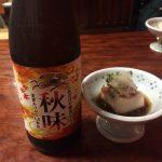 시즈오카 하마마츠의 일식집 반쇼