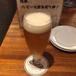 아사쿠사의 맥주집 크래프트맨쉽