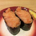 요코하마의 마와시스시 이키