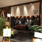 긴자 미츠코시의 미노루 식당