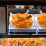 미츠코시 백화점의 파운드리