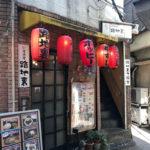 시나가와의 로지우라
