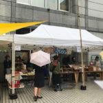 아오야마에서 열린 크래프트 베이커리 2017과 시나가와의 식육 마츠리