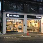 압구정의 카페 겸 화장품샵 라치나타