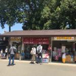 이바라키 미토의 카이라쿠엔