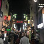 요코하마 노게의 술집들