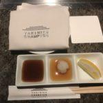 도쿄 프린스 호텔의 야키니쿠 챔피언